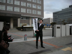 札幌地裁・和解勧告