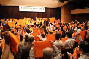 2012年6月28日基本合意一周年記念集会