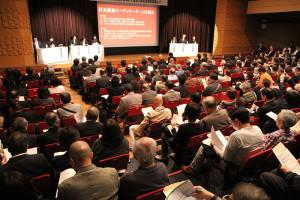 オールジャパン肝炎サポート大集会Part3を開催